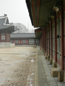 A Courtyard at Gyeongbokgung Palace