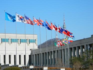 National Flags at the War Memorial of Korea