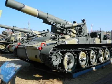 A Tank at the War Memorial of Korea