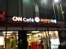 CNN Cafe in Gangnam
