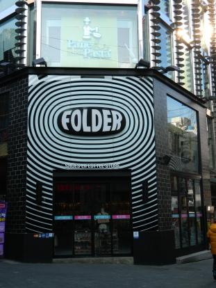 A Folder Shop at Myeong-dong
