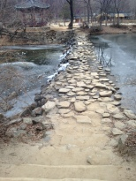 A Stone Path