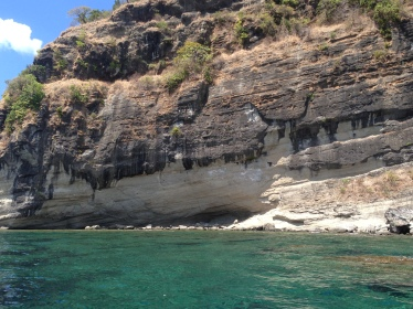 A formidable cliff face